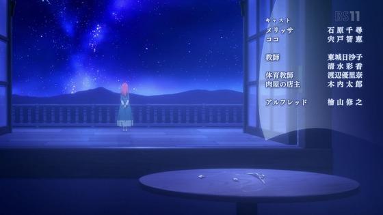 「ラピスリライツ Lapis ReLiGHTs」第2話感想 (56)