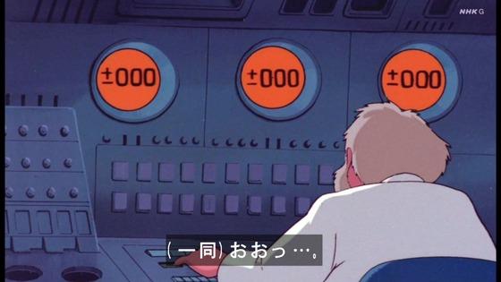 「未来少年コナン」第23話感想 画像 (59)