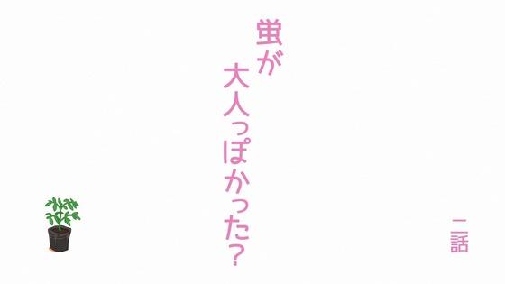 「のんのんびより のんすとっぷ」3期 2話感想 (11)