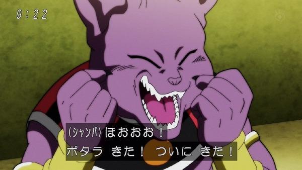 「ドラゴンボール超」114話 (36)