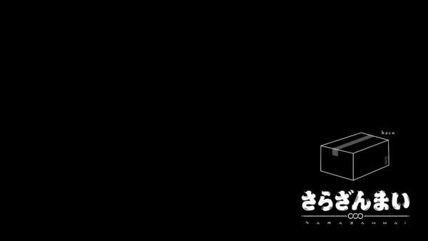 「さらざんまい」1話感想 (41)
