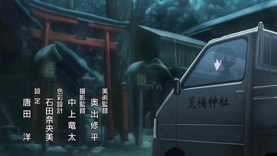 「氷菓」第20話感想 (8)
