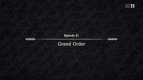 「FateGrand Order」FGO 21話感想 画像  (58)