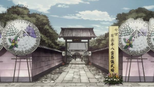 「昭和元禄落語心中」10話感想 (23)