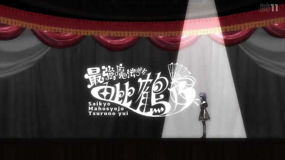 「マギアレコード 2期」8話感想 (14)
