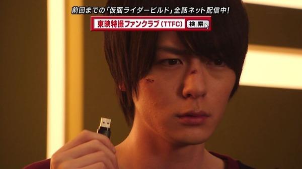 「仮面ライダービルド」32話感想 (12)