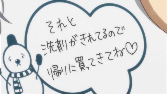 俺ガイル (3)