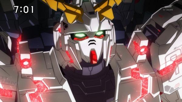 「機動戦士ガンダム UC」13話 (2)