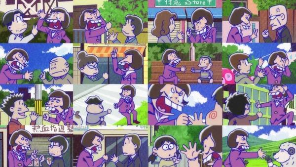 「おそ松さん」2期 9話 (52)