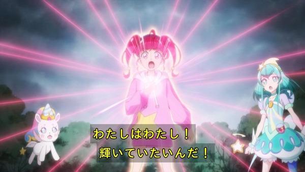 「スター☆トゥインクルプリキュア」45話感想 画像 (64)