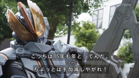 「仮面ライダーセイバー」第4話感想  (14)
