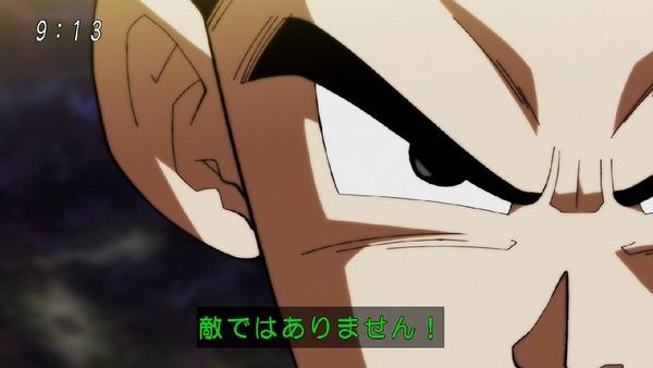 「ドラゴンボール超」 (23)