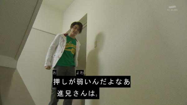 仮面ライダードライブ (7)