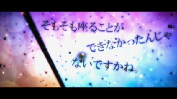 終物語 (50)
