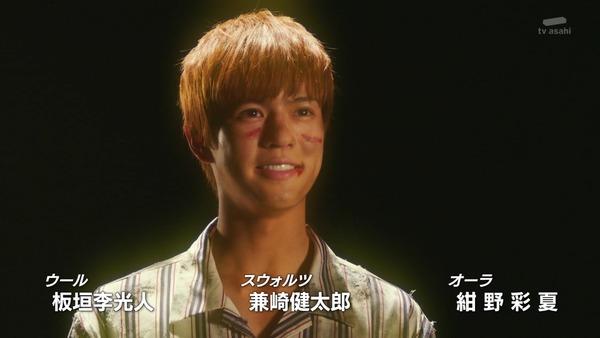 「仮面ライダージオウ」49話(最終回)感想