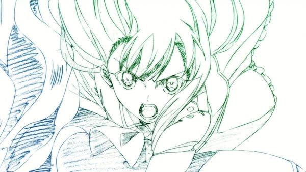 Fate/stay night [UBW] (44)