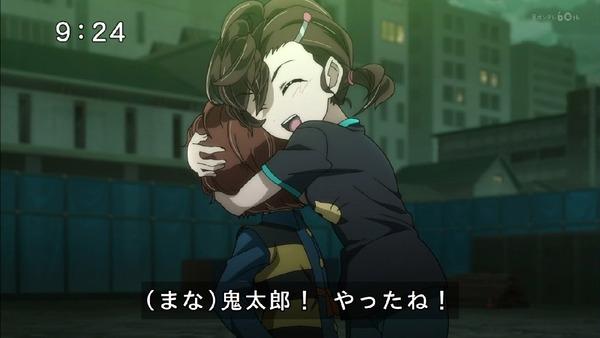 「ゲゲゲの鬼太郎」6期 1話 (76)