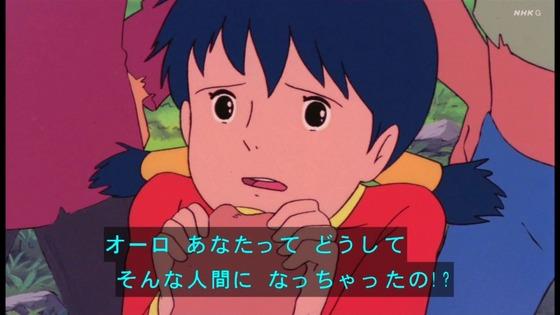 「未来少年コナン」第19話感想 画像  (101)