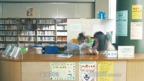 ドラマ「ゆるキャン△2」2期 2話感想 (129)