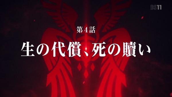 「FateApocrypha」4話 (59)
