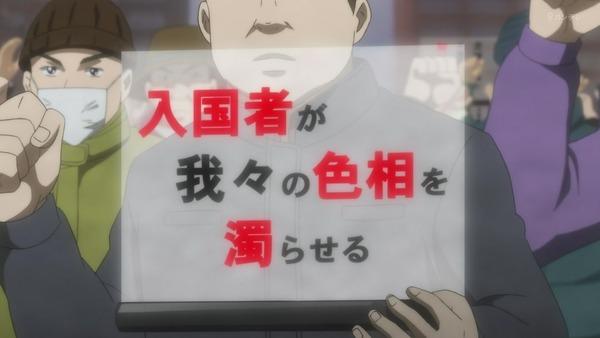「PSYCHO-PASS サイコパス 3」5話感想  (8)