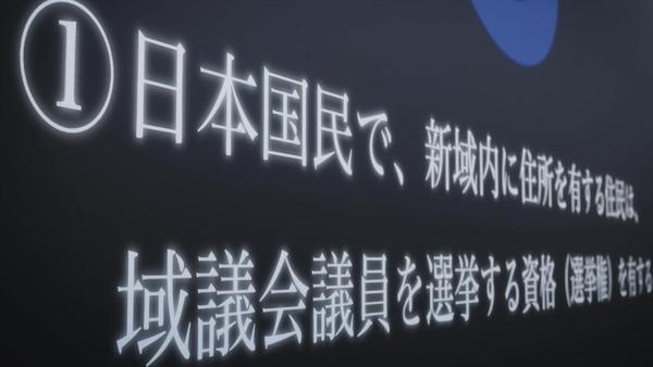 「バビロン」第4話感想 (79)