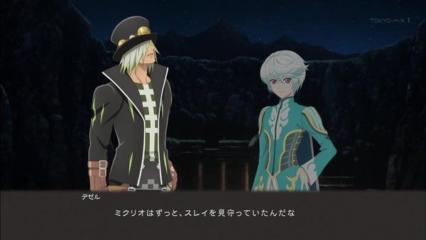 「テイルズ オブ ゼスティリア ザ クロス」23話 (46)