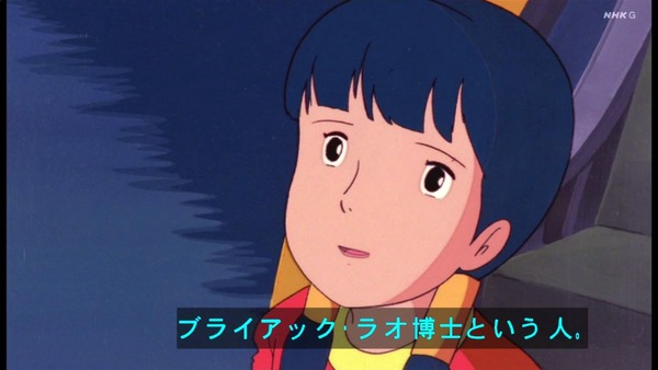 「未来少年コナン」第2話感想 画像  (72)