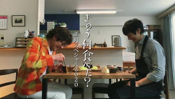 「きのう何食べた?」正月スペシャル2020 感想 画像 (28)