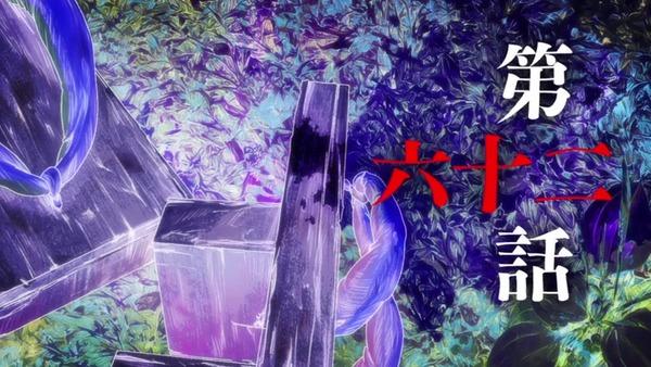 「ゲゲゲの鬼太郎」6期 62話感想 (2)