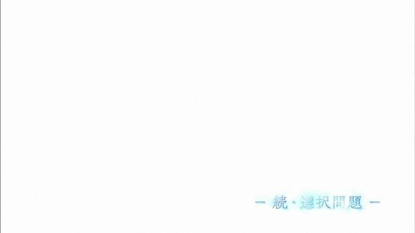 「やがて君になる」5話 感想 (40)