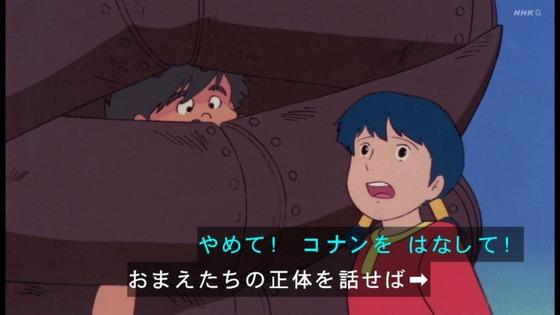 「未来少年コナン」第9話感想 (99)