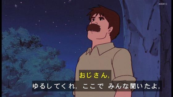「未来少年コナン」第20話感想 画像 (84)