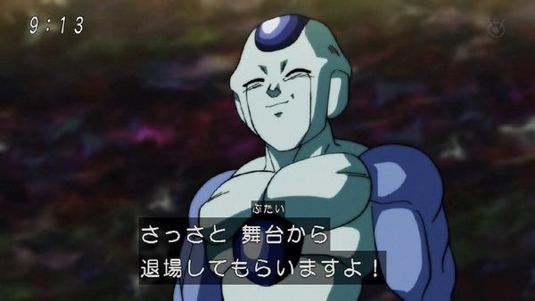 「ドラゴンボール超」107話 (24)