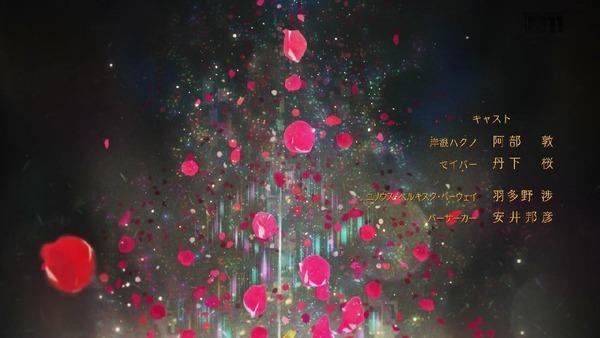 「FateEXTRA Last Encore」8話 (48)