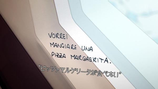 「ジョジョの奇妙な冒険 5部」24話感想  (28)