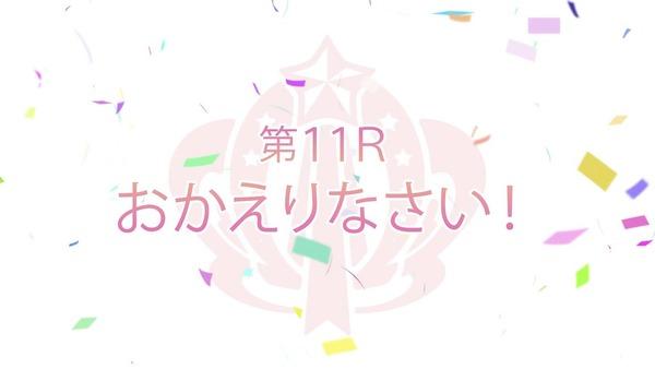 「ウマ娘 プリティーダービー」11話感想 (9)