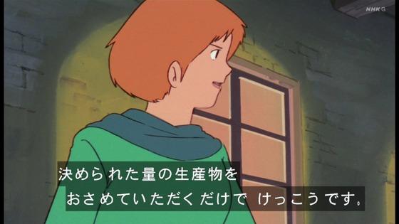 「未来少年コナン」第18話感想 画像 (47)