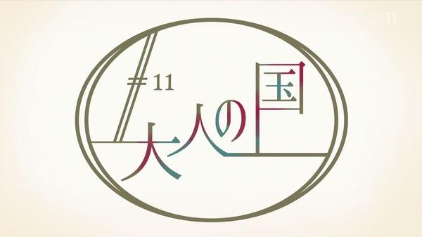 「キノの旅」10話 (68)