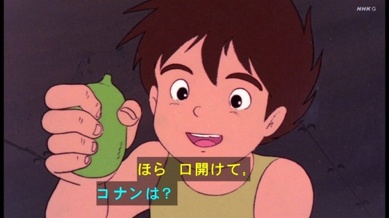 「未来少年コナン」8話感想 (98)