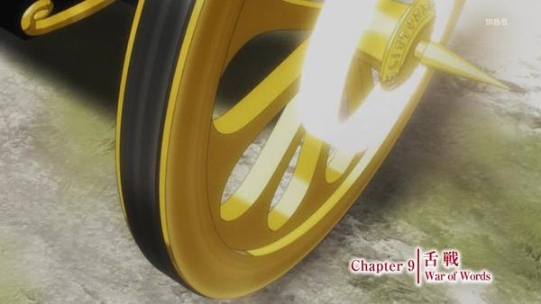 「オーバーロードⅢ」(3期)9話 (5)