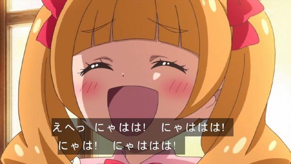 「HUGっと!プリキュア」41話感想 (6)