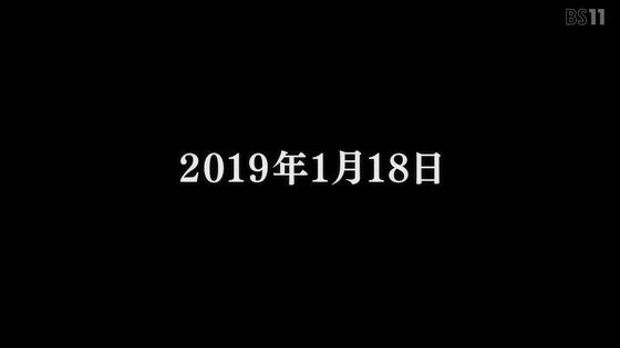 「ゾンビランドサガ リベンジ」10話感想 (9)