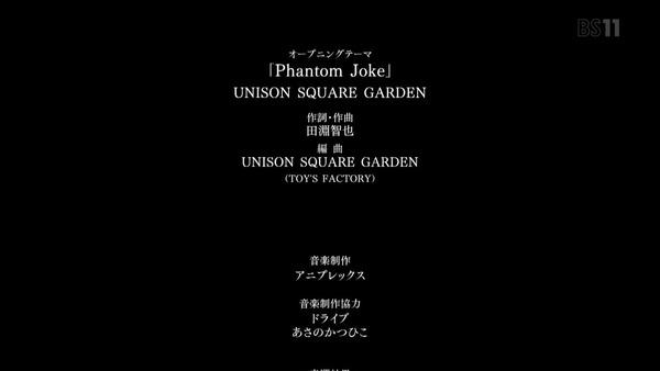 「FateGrand Order 絶対魔獣戦線バビロニア」FGO 1話感想 (48)