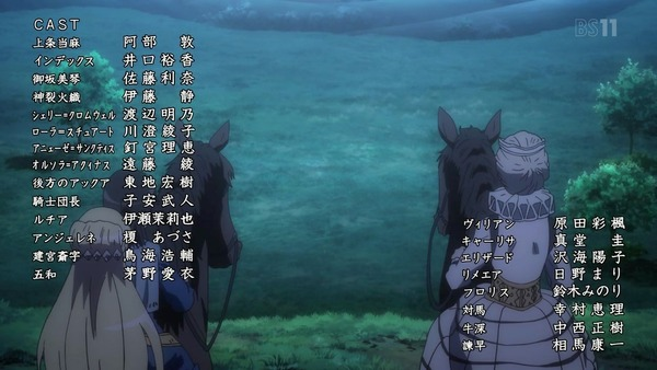 「とある魔術の禁書目録Ⅲ」3期 13話感想 (79)