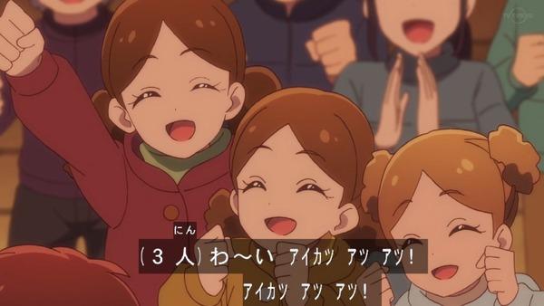 「アイカツフレンズ!」73話感想  (67)