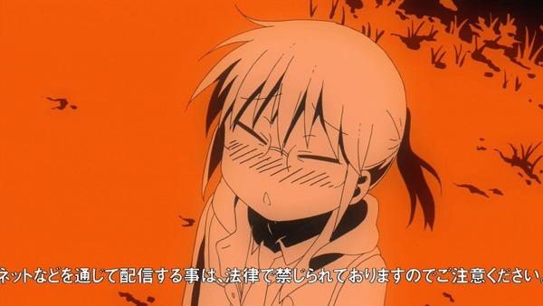 「小林さんちのメイドラゴン」 (17)