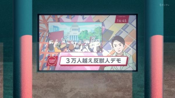 「BNA ビー・エヌ・エー」第1話感想 画像  (14)