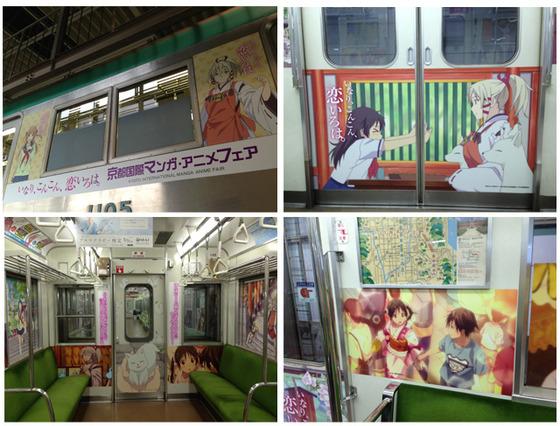ph_deco-train