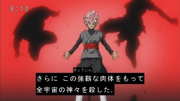 「ドラゴンボール超」 (22)
